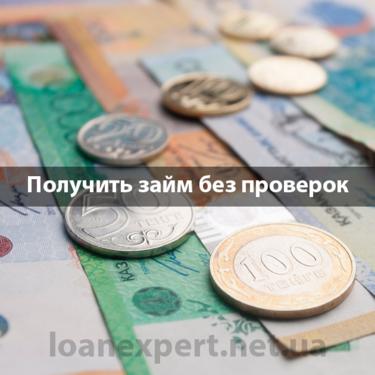 банк рнкб потребительский кредит