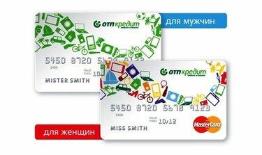Последний платеж по кредиту