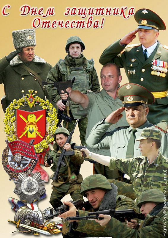 День офицера россии 21 прикольные картинки