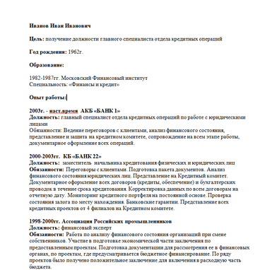 Альфа банк кредит потребительский документы