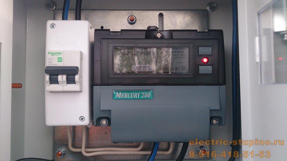 Подключение к электричеству 5 кВт частного дома