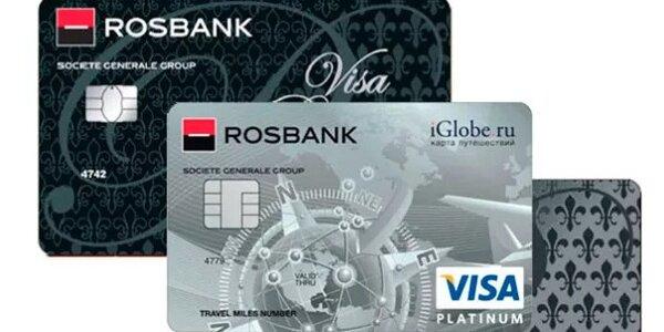 Взять кредит в орле в росбанке где взять кредит в междуреченске
