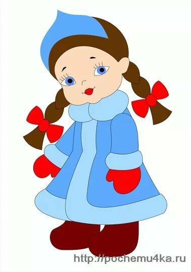 Открытки днем, снегурочка картинки для детей нарисованные цветные