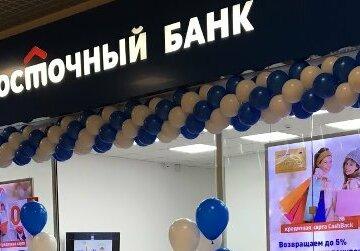 Взять кредит в иркутске восточный взять кредит с текущими просрочками самара