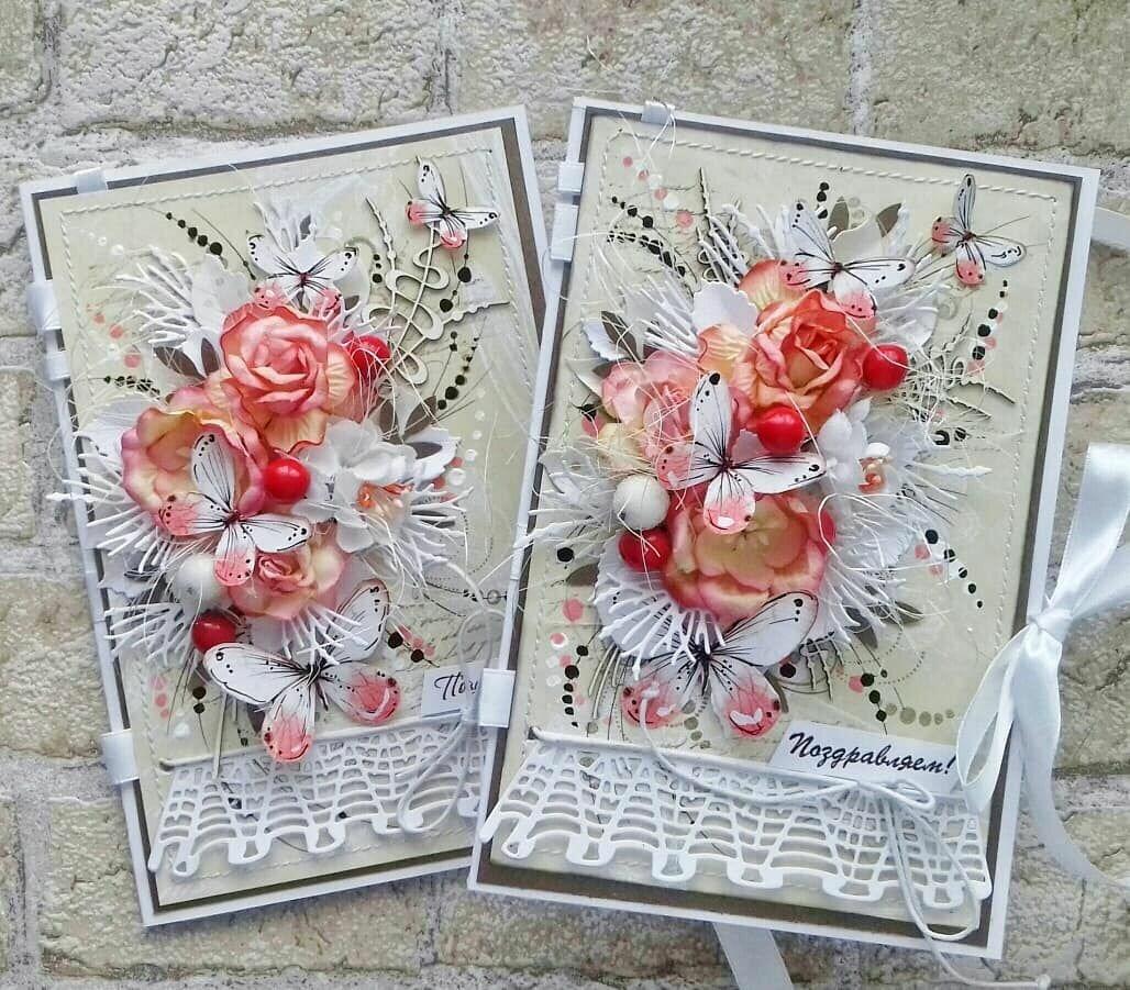 Творческая мастерская открытки