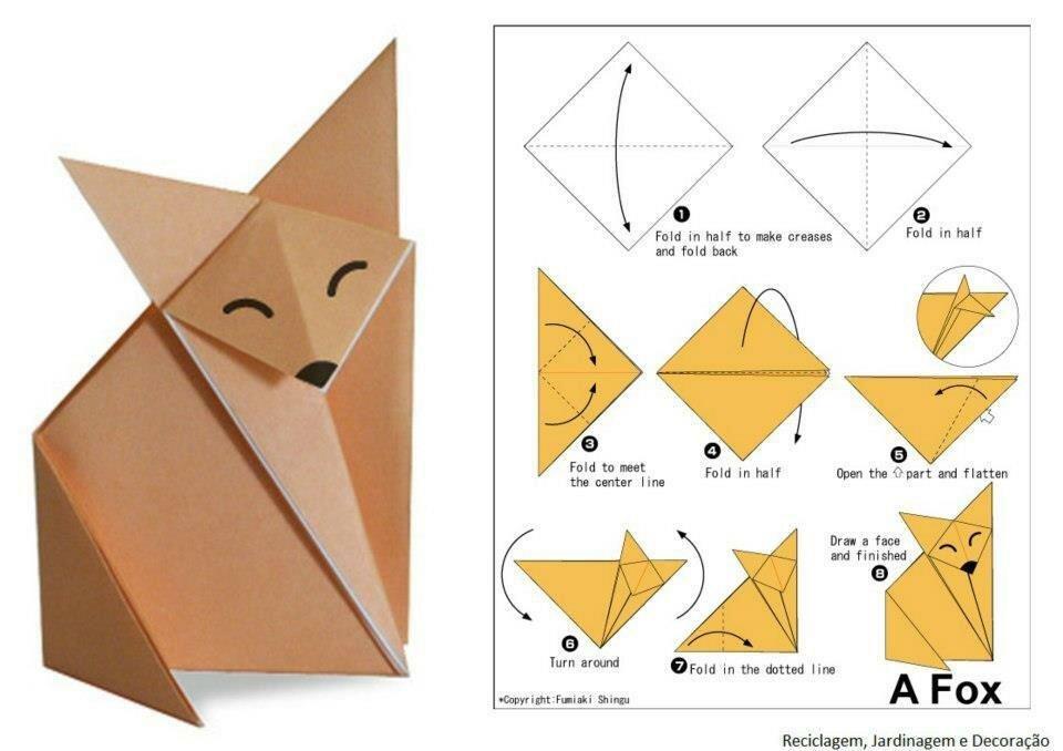 картинки как делать поделки оригами есть