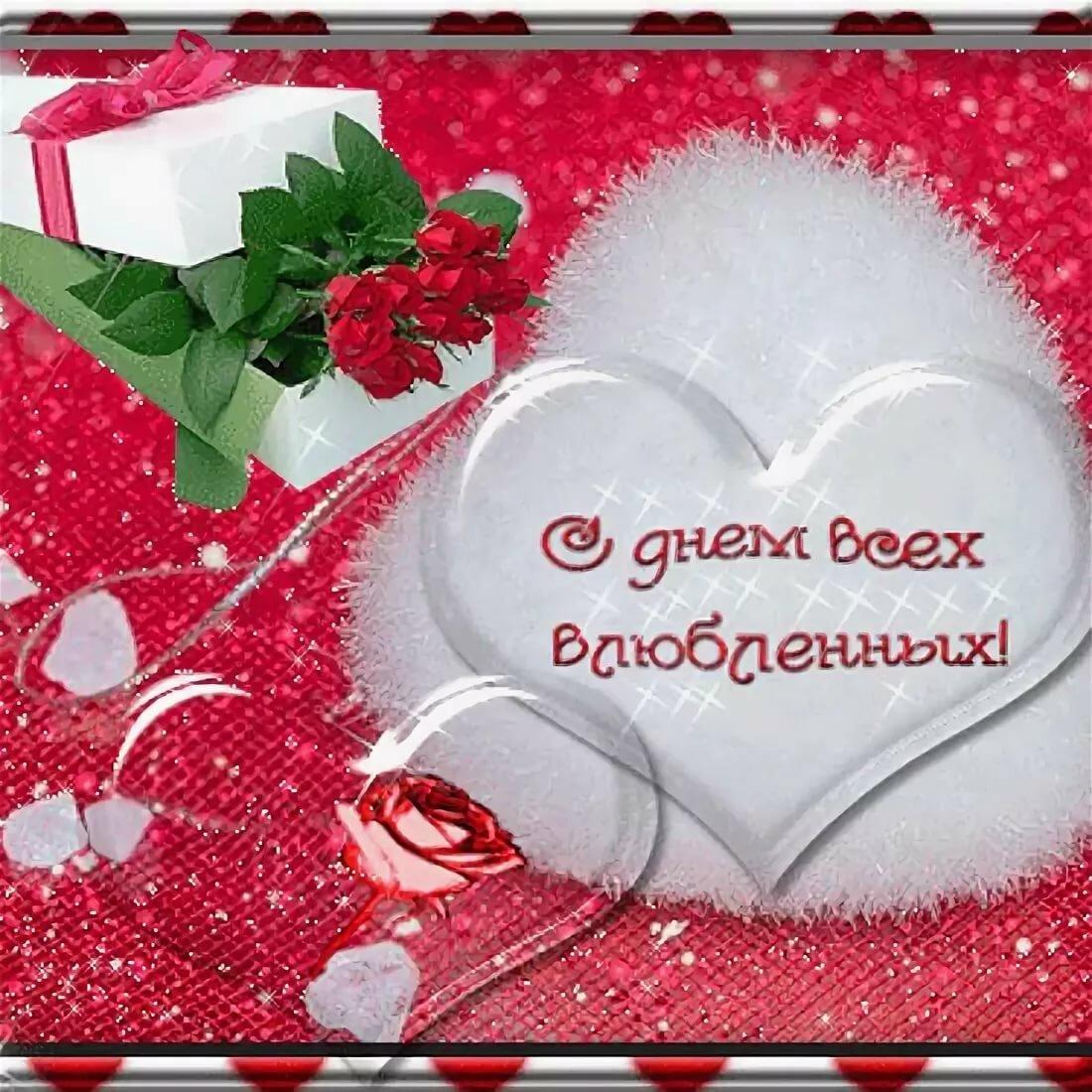 Валентинка другу открытки