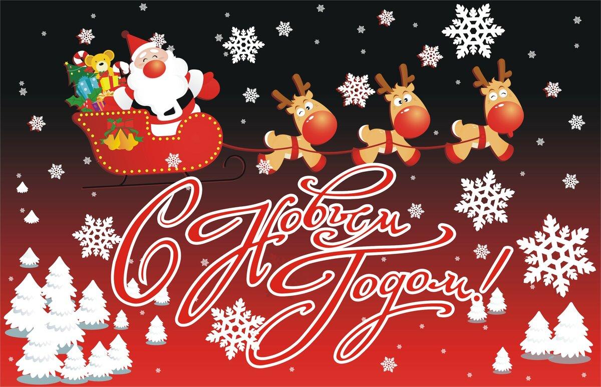 Благословений, красивые новогодние открытки онлайн