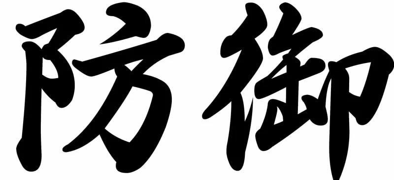 Открытка с днем рождения по-китайски, года дочке картинки