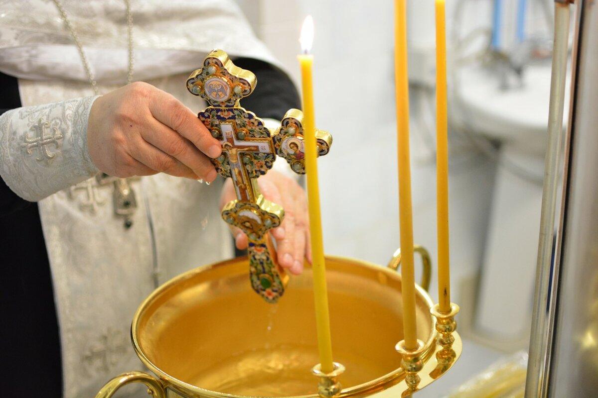 того, картинки освящение воды на крещение могут