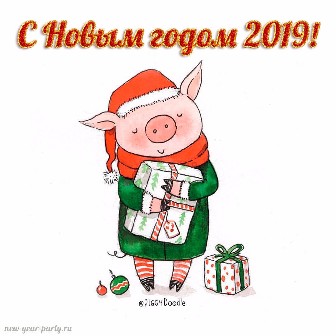Новогодние открытки свинок, устали работать прикольные