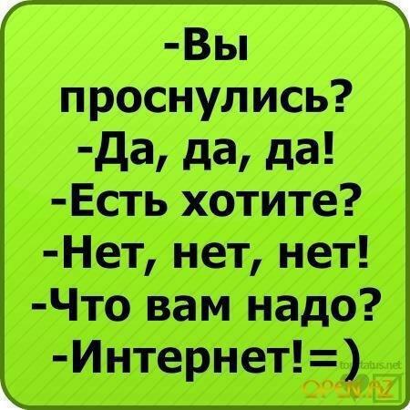 Картинки в статусе вконтакте