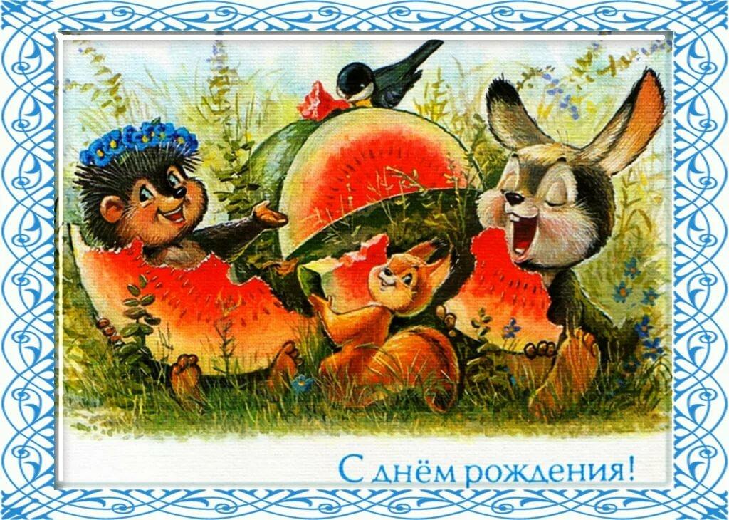 фото открытка с днем рождения ссср жёлтой