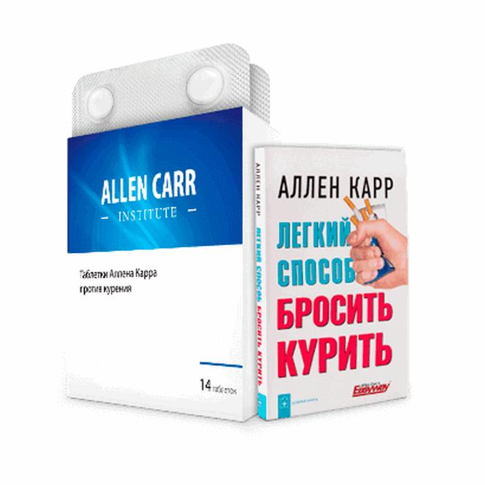 Таблетки от курения Аллена Карра в Киеве