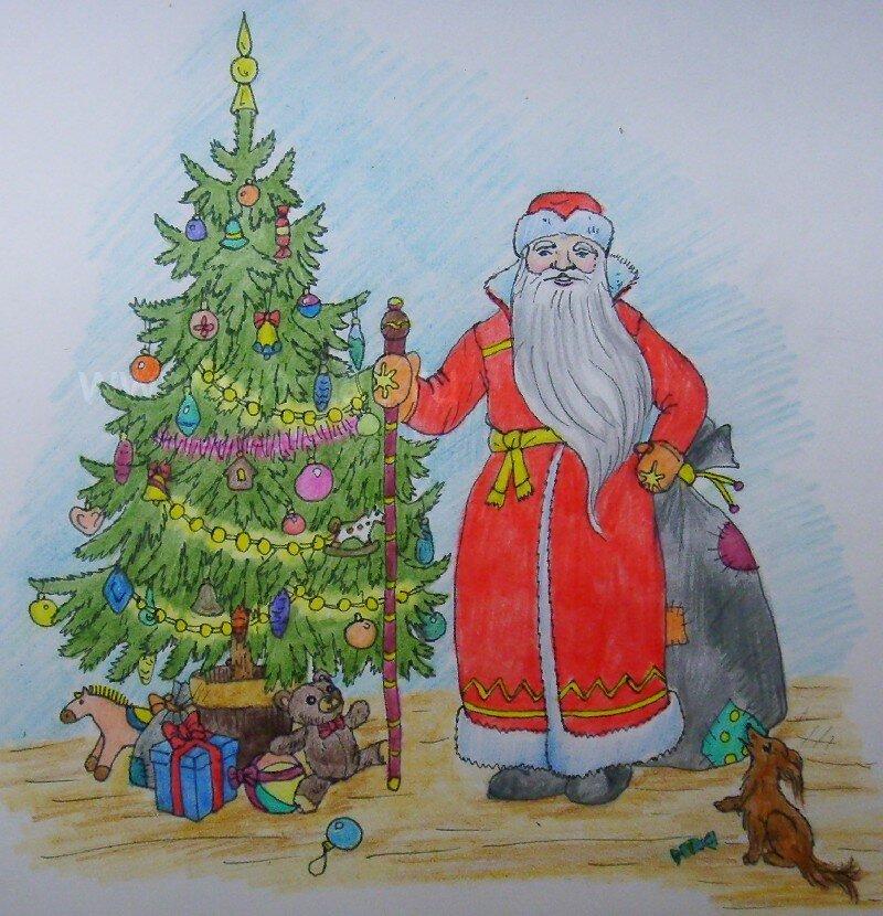 Годовщиной свадьбы, новогодние картинки с дедом морозом и елкой для детей