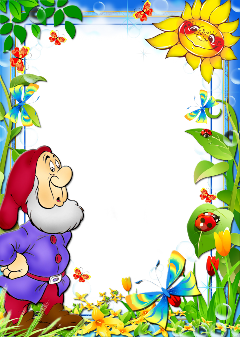 Картинки рамки для детей в детском саду