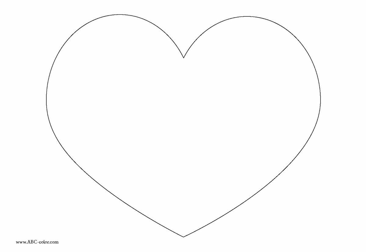 ваши раскраска большое сердце распечатать грубо