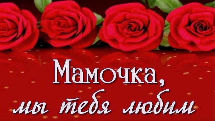 sdelal-mamochke-priyatno-video-konchil-v-pizdu-krasivoy-telke