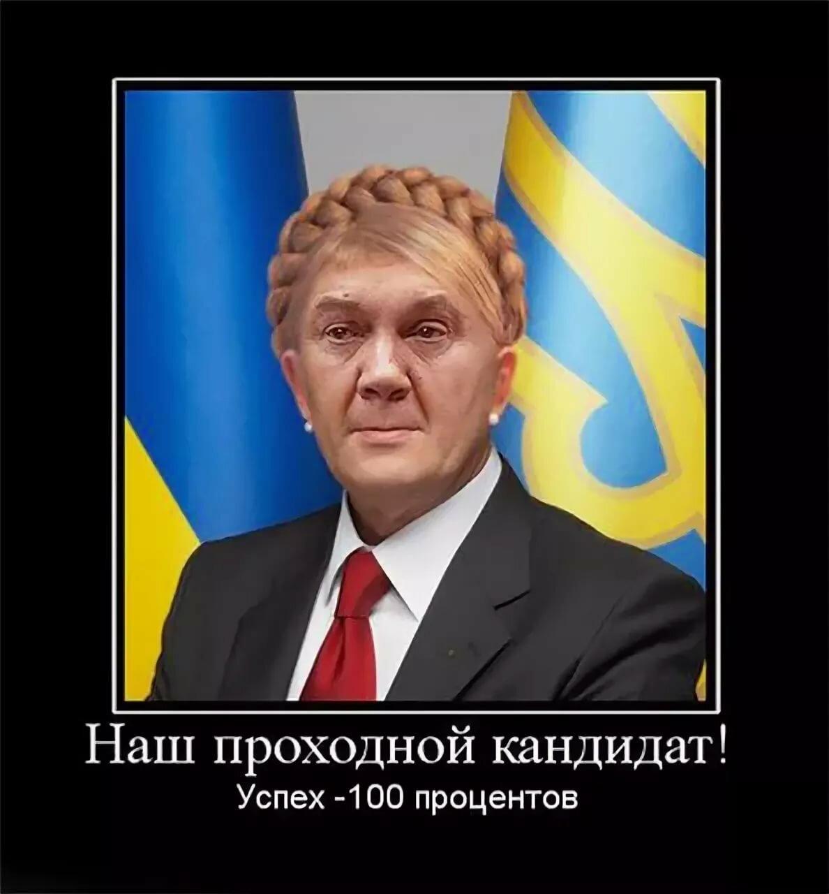 Хохмы про украину в картинках