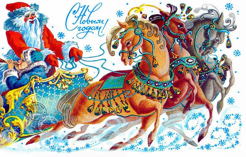 трансформаторные старинные поздравительные открытки к новому году для