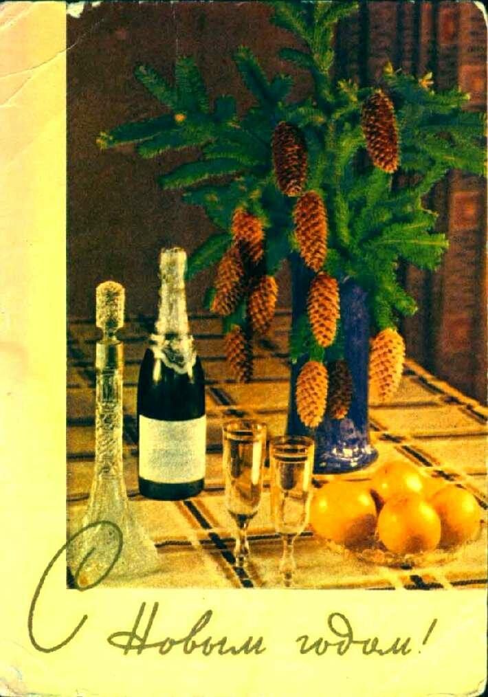 Свободна надписью, советские новогодние открытки фото 60-70х