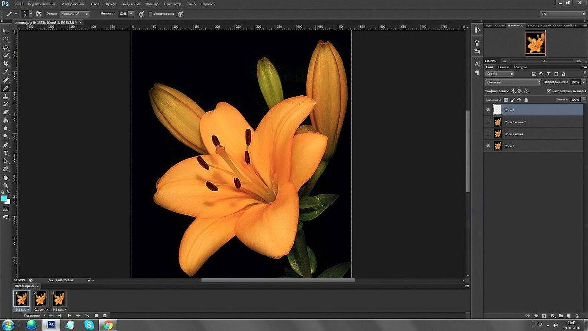 Как создать картинку анимацию в фотошопе