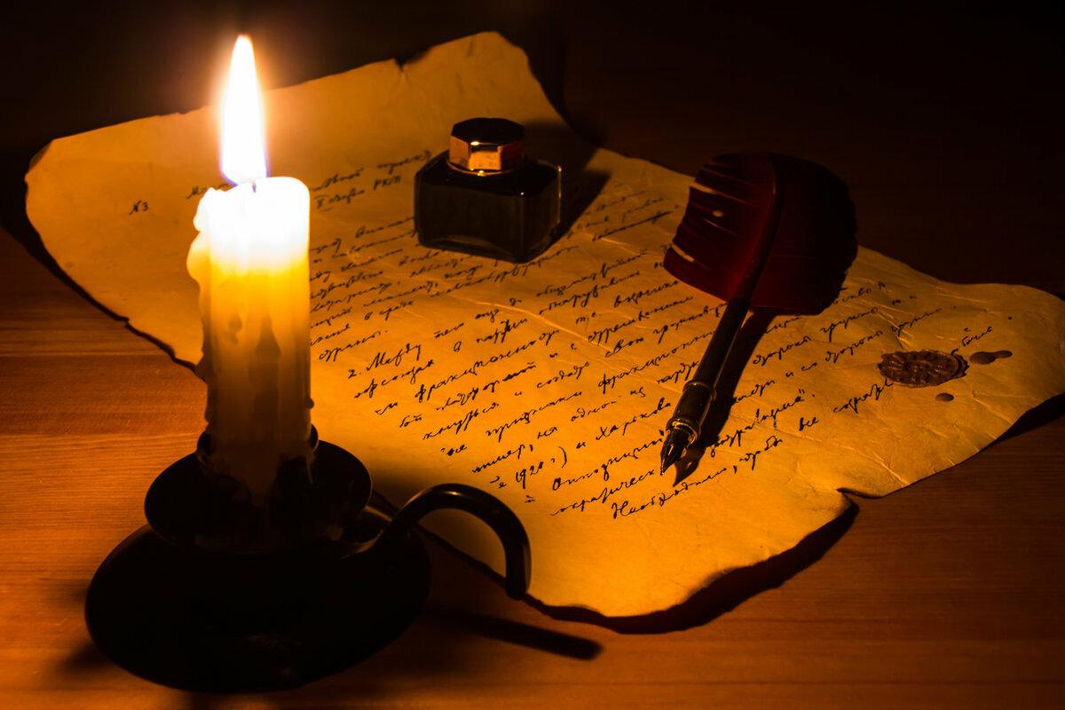 удалены картинки пишу при свечении электрической сотрудничаем