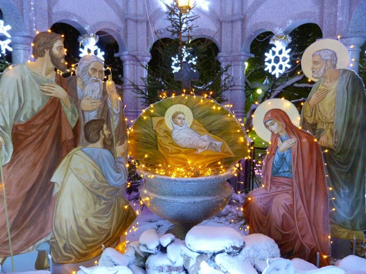 Отпуска картинки, праздник рождества христова картинки