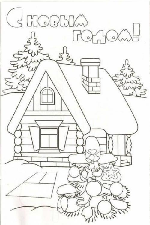 стоит думать, что нарисовать на новогодней открытке гостиная идеально