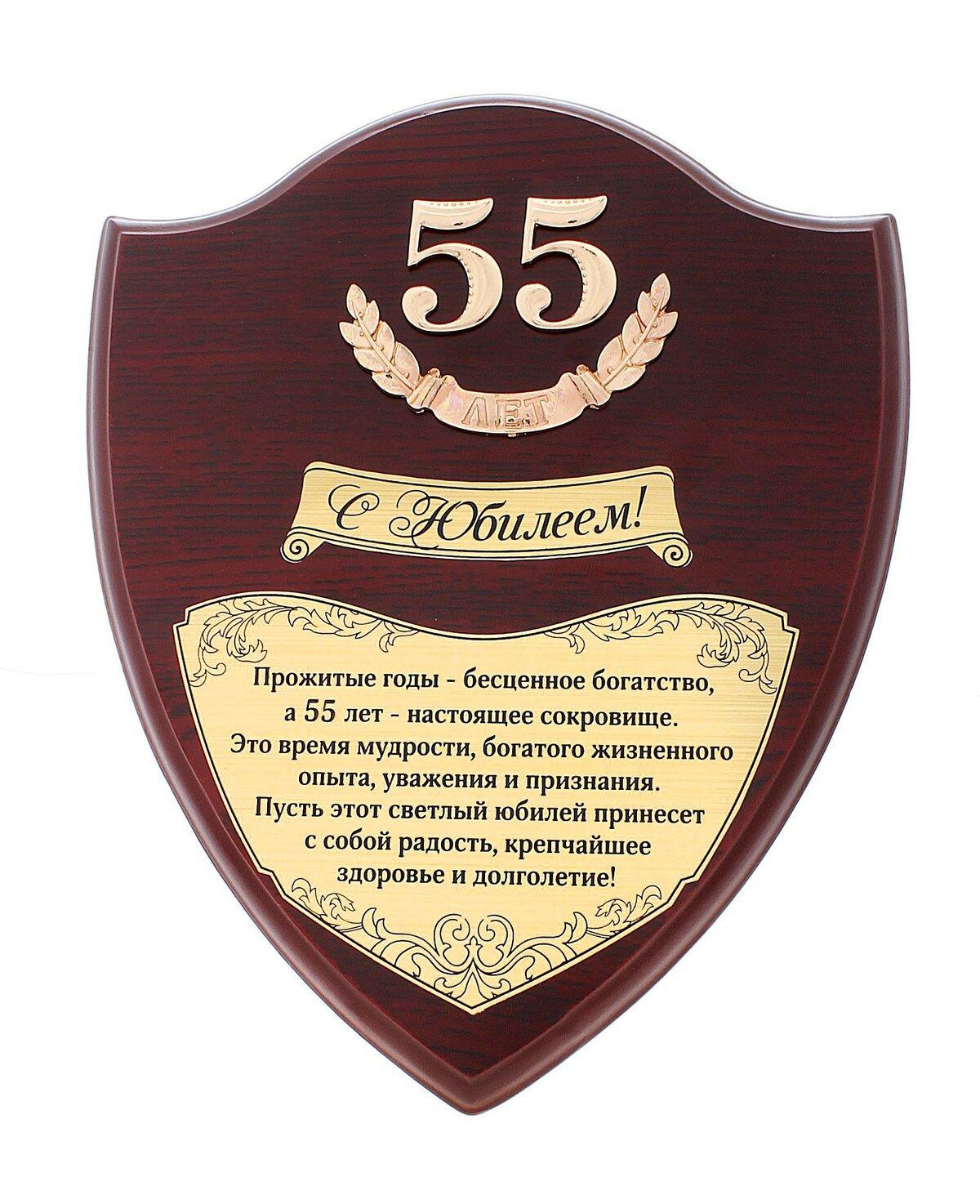 поздравление с днем рождения мужчине пятьдесят лет