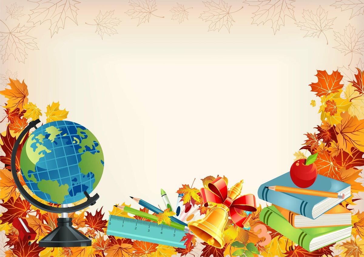 Открытки рождеством, день знаний открытка фотошоп