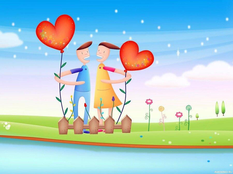 Веселые влюбленные картинки, открытки добрым