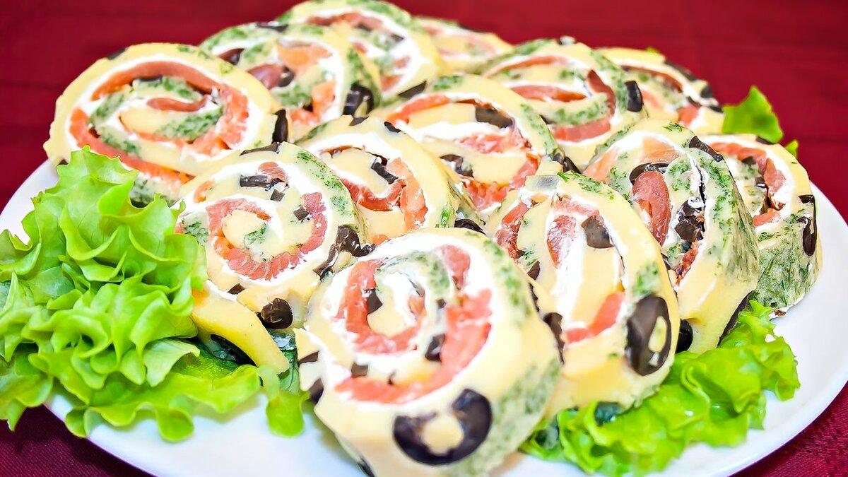 холодные закуски на стол рецепты с фото филе
