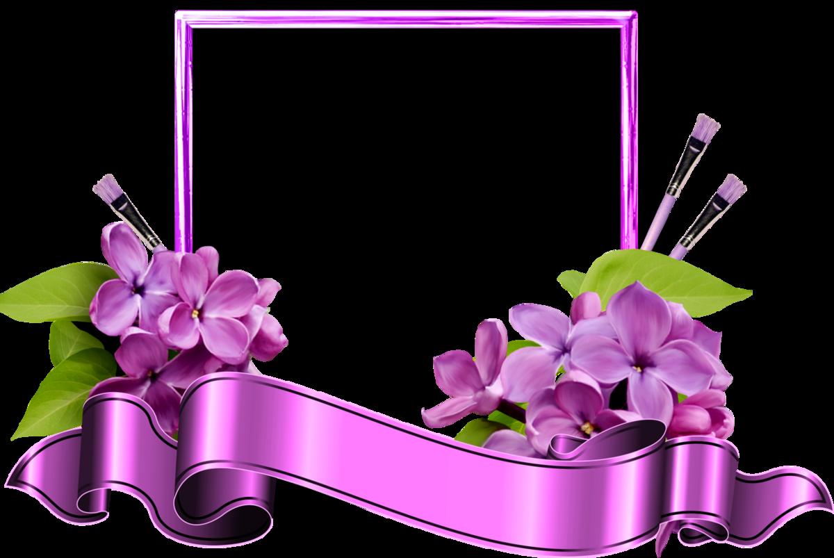 Картинки для надписи текста с цветами