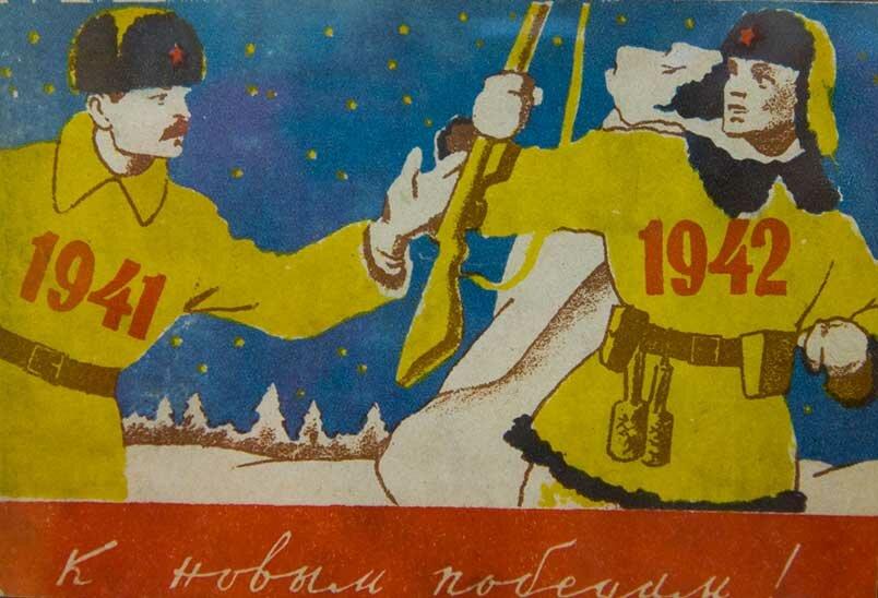 Новогодние военные открытки