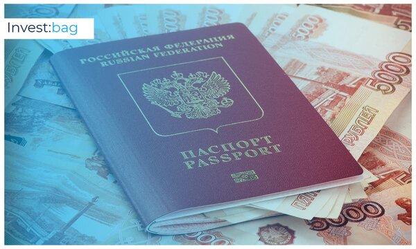 Деньги на киви 1000 рублей