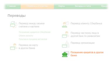 Займ на киви мгновенно круглосуточно без отказа vsemikrozaymy.ru