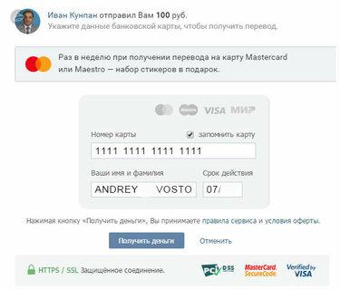 перевести деньги с карты на карту через интернет без комиссии украина пумб
