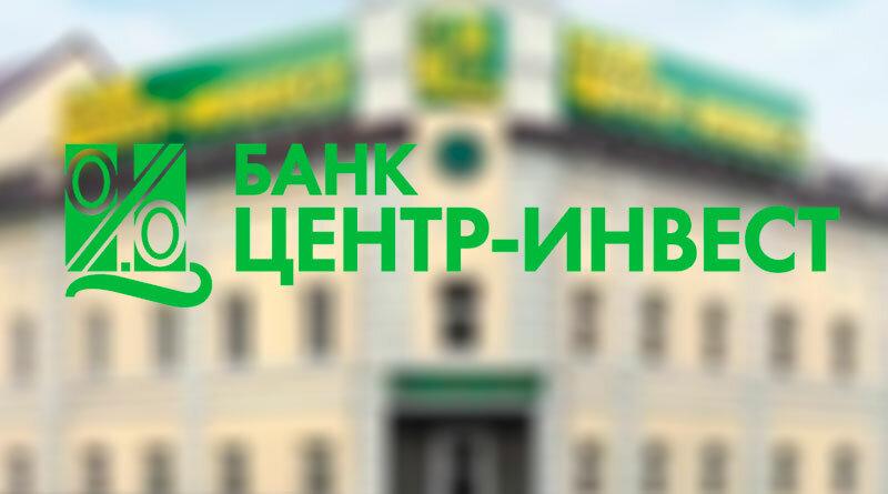 логотип банк центр инвест картинка отказывались платить, мальчишки
