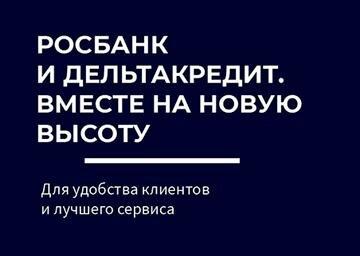 бик северо-западный банк оао сбербанк россии