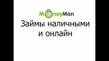онлайн заявка на потребительский кредит втб