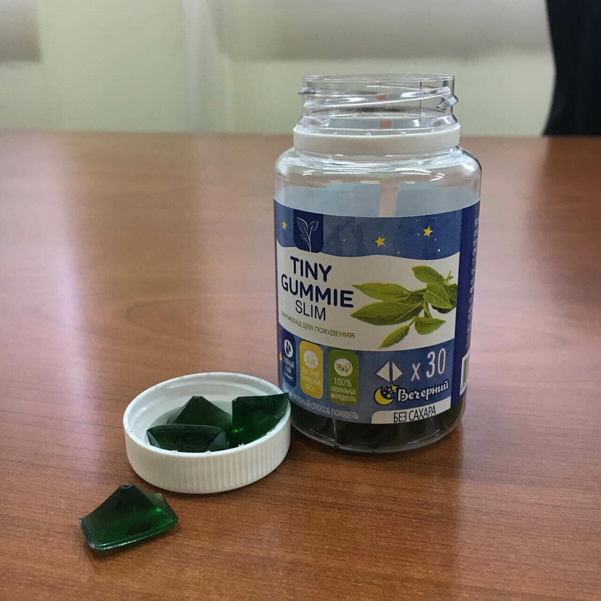 Мармелад для похудения Tiny Gummy Slim в Уфе