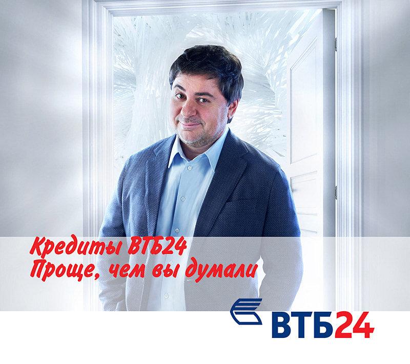 Взять кредит наличными в балаково кредит под залог имущества краснодарского края