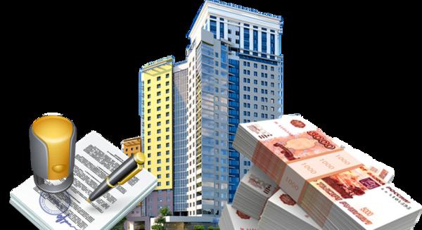 деньги под залог недвижимости в липецке