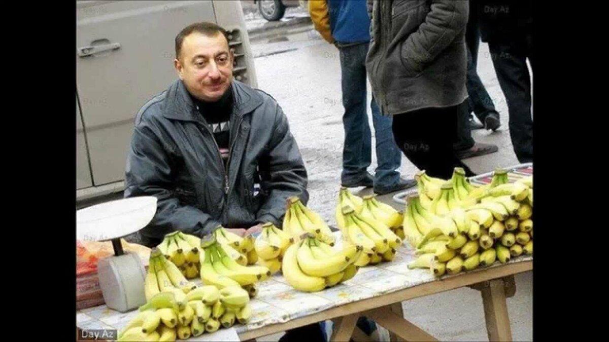 Прикольные картинки про азербайджан