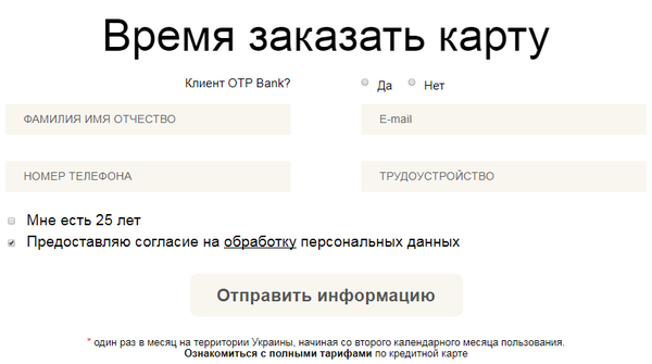 кредит в калуге с плохой кредитной историей www.zaim0.ru