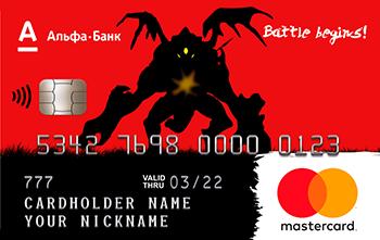 деньги в кредит наличными альфа банк