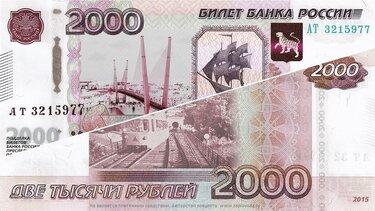 Взять кредит 200000