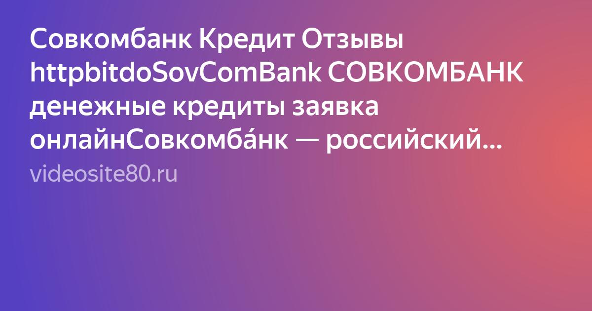 Home credit bank телефон в спб
