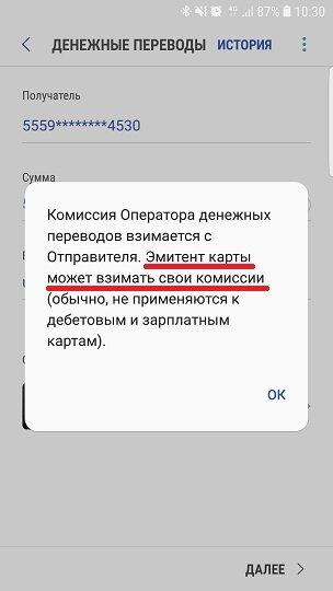 московский кредитный банк в спб отзывы